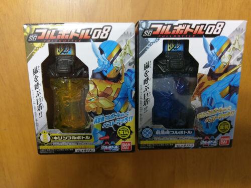 SG Candy Toy Kamen Masked Rider Build Kirin Giraffe Senpuki Fan Full Bottle Set