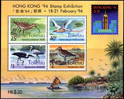 LiebenswüRdig Tokelau 1994 Hongkong-vögel, Block 2 ** Mnh