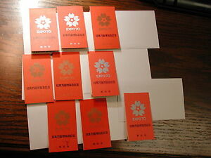 Japan Lot of 9 Booklet Collection Scott #1025B (4 booklets) Scott #1031B (5 b…