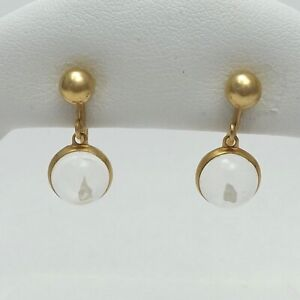 Vintage-Gold-Filled-Pools-of-Light-Lucite-Ball-Dangle-Earrings-Screw-On-Backs
