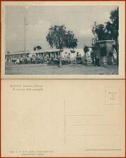 Asmara il  mercato delle granaglie