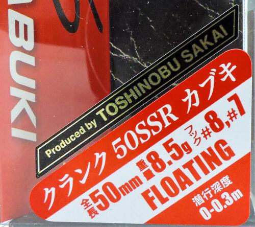 DUO Realis Kurbel Kabuki 50SSR Schwimmend Super Seicht CCC3180 Zitrus Alse