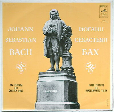BACH 3 Partitas for Violin 1-3 KREMER Melodiya C10-06867-68 USSR LP