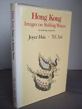Hong Kong - Images on Shifting Waters - An Anthology HB DJ 1977 Illustrated
