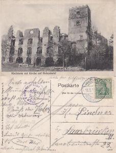 fehlerhaft-HILZINGEN-13-5-1-KREIS-KONSTANZ-Kleinformat-Kirchturm-mit-Kirche