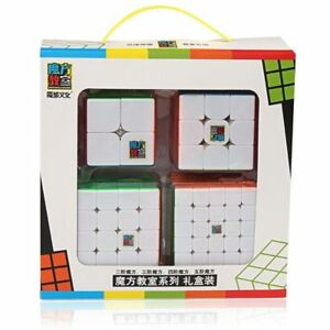 2x2-3x3-4x4-5x5-Stickerless-Magic-Cube-Puzzle-Speed-Brain-Teaser-Set-Xmas-Gift