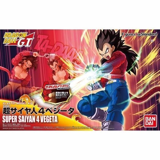 BANDAI Figure-rise Standard Dragon Ball GT SUPER SAIYAN 4 VEGETA Model Kit NEW