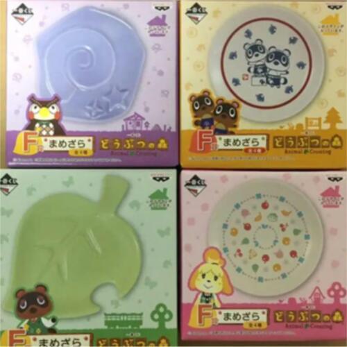Animal Crossing Ichiban Kuji mini plates complete set of 4 Banpresto