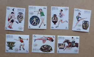 1987-LAOS-OLYMPICS-SEOUL-039-88-SET-OF-7-MINT-STAMPS-MNH