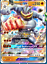 POKEMON-TCGO-ONLINE-GX-CARDS-DIGITAL-CARDS-NOT-REAL-CARTE-NON-VERE-LEGGI Indexbild 36