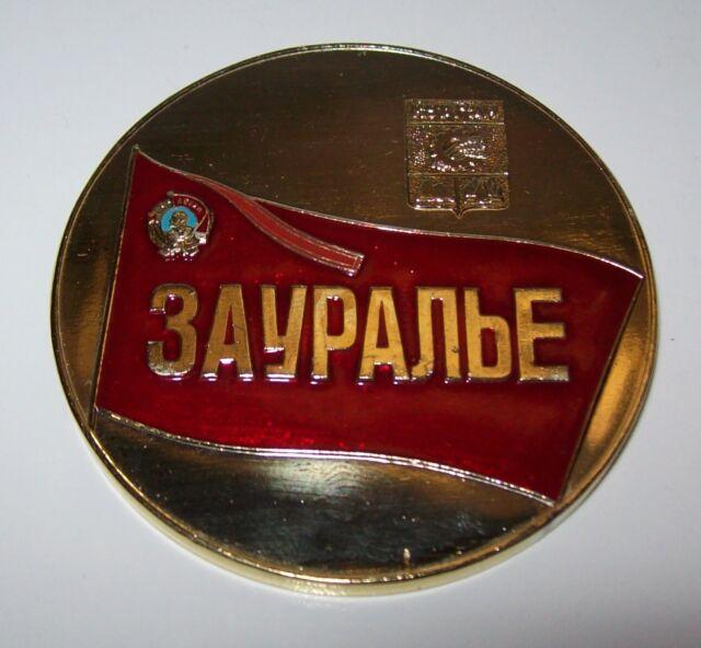 Vintage USSR Metal desktop medal URAL / MOUND CITY (KURGAN)