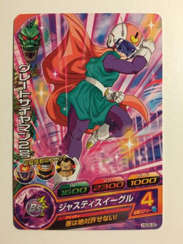 Dragon Ball Heroes HGD8-29