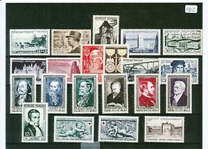 TIMBRES-DE-FRANCE-ANNEE-COMPLETE-1952-NEUF-LUXE