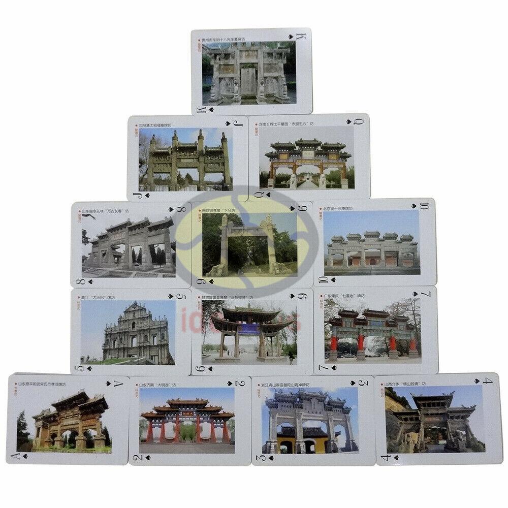 1 Single VINTAGE Swap//Playing Card ID SCENES BUILDINGS /'SAXONY SE-8-18-A/'