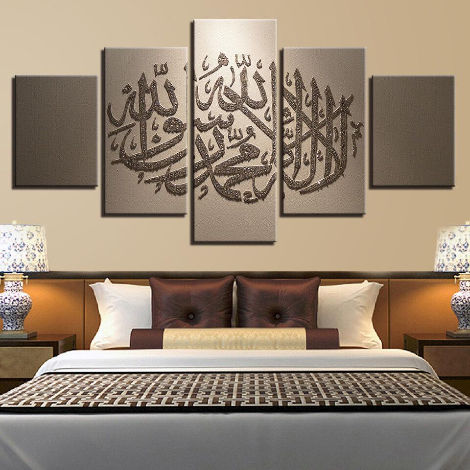 Arabic Calligraphy Islamic Allah 5 Piece Canvas Print Wall Art