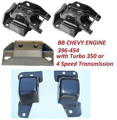 69 Camaro Engine Mounts 69-72 Nova Motor Mounts TURBO 350 4SPEED NEW 5pc kit BBC