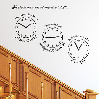 Our Family Wall Sticker - Name, Date and Time Wall Decal - Family Celebrations