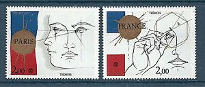 PAIRE TIMBRES 2141-2142 NEUF XX LUXE  - PHILEXFRANCE 1982 - DESSINS DE TREMOIS