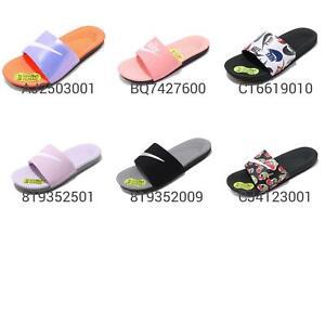 Nike-Kawa-Slide-SE-GS-PS-Womens-Youth-Kids-Slipper-Pick-1