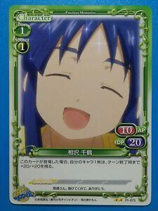 Shinryaku! Ika Musume Squid Girl Card Precious Memories Collectible Card 01-073