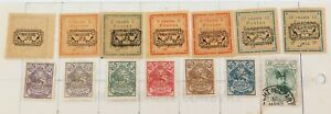 VERY-NICE-c1903-PERSANES-MINT-GROUP-CHAHIS-1-2-3-5-12-IMPERF-MH-STAMPS-OTHERS