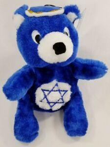 Kyjen-Hanukkah-plush-Bear-squeaker-rattle-dog-toy-toys-holiday-gift-puppy-B37