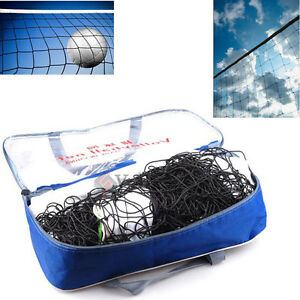 Portable match standard volleyball net badminton swimming pool beach sport net ebay for Replacement volleyball net for swimming pool