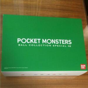 Pocket-Monster-Ball-Collection-SPECIAL-02-Premium-Bandai-Limited-Pokemon-Pikachu