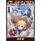 Clay Lord: Master of Golems: v.1 by Jun Suzumoto (Paperback, 2015)