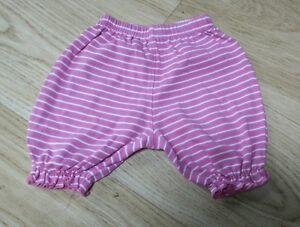 Jojo-Maman-Bebe-Breton-Stripe-Cotton-Crawlers-0-3-months