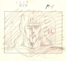 Anime Genga not Cel Fist of the North Star #10