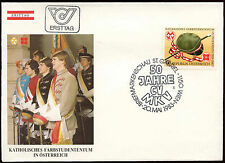Austria 1983 MKV & CCV catholic Students FDC First Day Cover #C25952