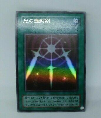 Ultra Rare Japanese Yu-Gi-Oh PG-40 Swords of Revealing Light