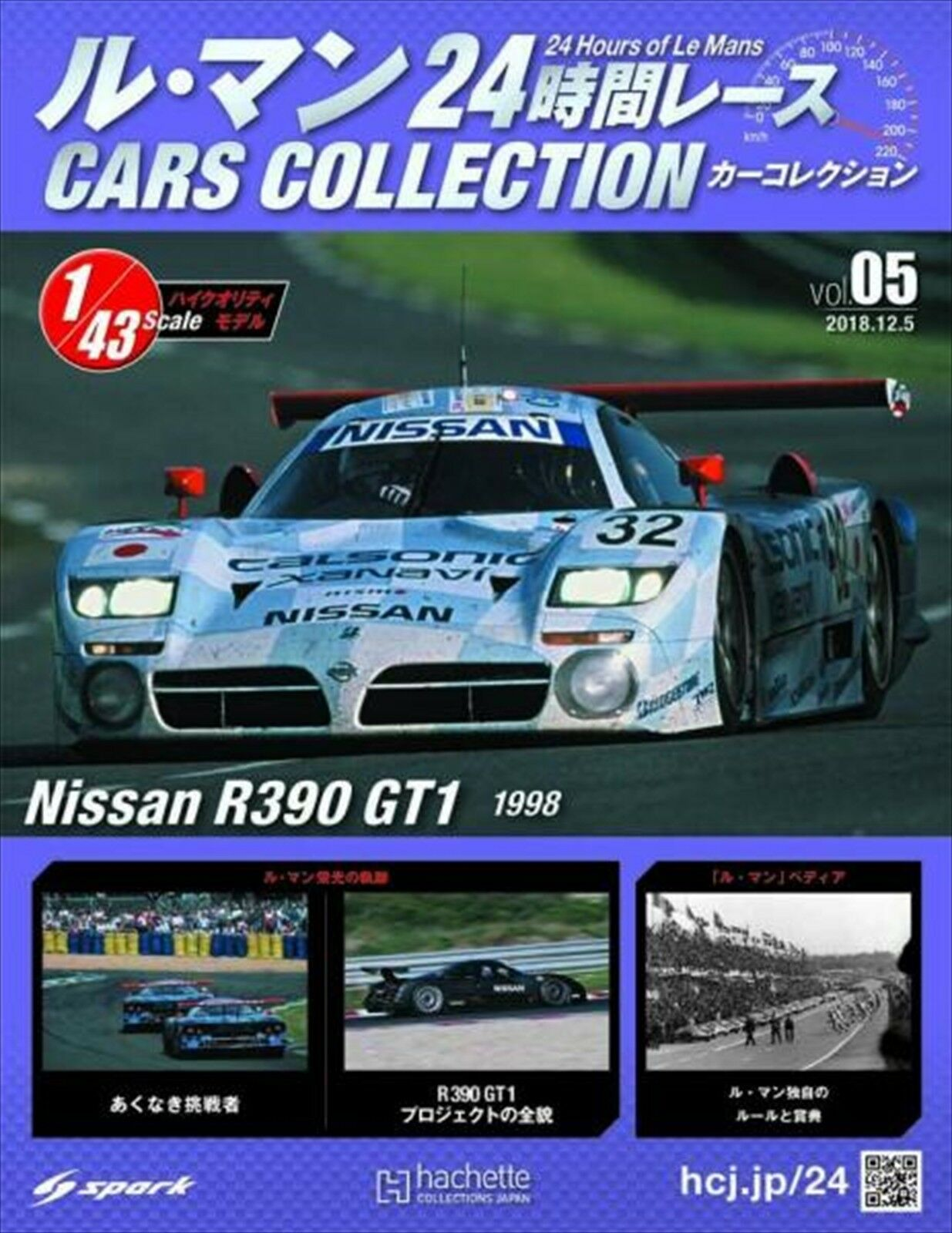 NISSAN R390 GT1 1998  1 43 Model  Le Mans Cars Collection SPARK