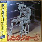 ♪OST TOMORROW'S JOE 2 LP w/OBI Insert JAPAN ANIME Jazz Funk Breaks LISTEN MP3