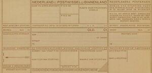Postwissel-binnenland