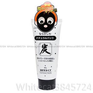 DAISO-JAPAN-BLACKHEADS-CHARCOAL-PEEL-OFF-MASK