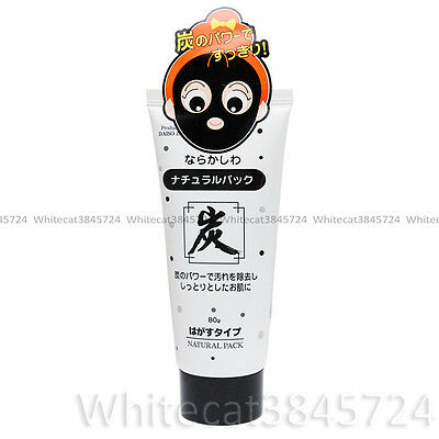 DAISO JAPAN BLACKHEADS CHARCOAL PEEL OFF MASK