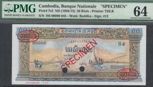 Cambodia-50-Riels-Note-P-7s3-ND-1956-75-Specimen-PMG-64