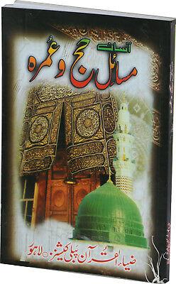 Easy know how, Asaan Masa'il Hajj wa Umrah Dua's in Urdu & Arabic, Zia Ul  Quran | eBay
