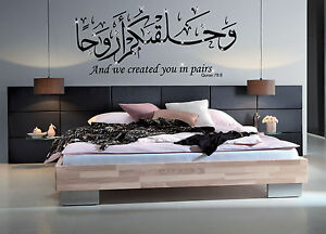Home Décor Items Wall Decals & Stickers Personalised Islamic Mirror Stickers And We Created You In Pairs Calligraphy's