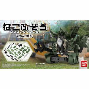Bandai Neko Busou 3 Chuumori Plastic Model Kit Set of 4  New