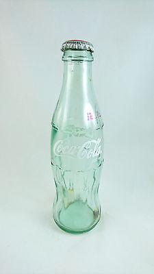 1996 Coca Cola Vintage Glass Bottle Norwegian Market 237ml