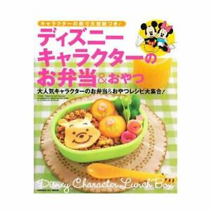 Disney-Character-Lunch-Box-amp-Sweets-Cooking-Recipe-Book