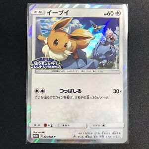 Eevee-326-SM-P-Friendly-Shop-PROMO-Pokemon-Card-Japanese-NM
