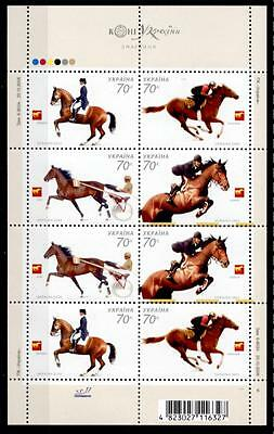 Gut Ausgebildete Pferdesport. Kb. Ukraine 2006