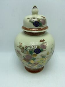 Satsuma Japanese Japan Gold Orange Floral Porcelain Ginger Jar Vase Vintage