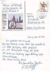 COCHEM 27.-3.90 Nachträglich entwertet auf Mainz 1989 Sonderganzsache Deutscher