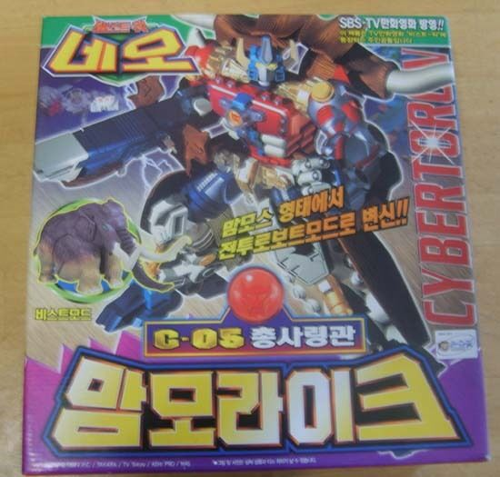 Transformers Optimus Prime Beast Wars Neo Big Convoy