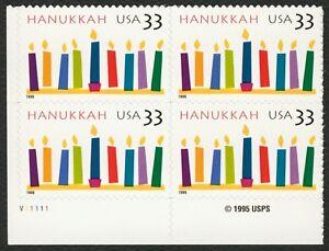 #3352 33c Hanukkah, Placa Bloque [V11111 Ll ] Nuevo Cualquier 5=